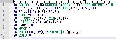 渦巻き(Vortex) #MSX #BASIC SIN、COS で円(CIRCLE)を描く応用で「渦巻き」が描けるのです。   ・・・え? 何かに似てるって!? それはあなたが「あの形」を憶えている素晴らしいゲーマーだからです! https://t.co/8RfjENGyn1