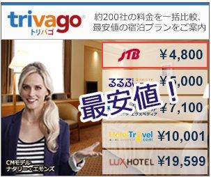 test ツイッターメディア - お出かけですか?90万件以上の人気ホテルを一括比較できるサイト【トリバゴ】最低値のプランをいち早く探せます。⇒https://t.co/p3xsA1gpDu 7112 https://t.co/Ow7XcVvWmE