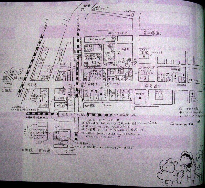 マイコン月刊誌I/Oの「あきはばら地図(マップ)」1987年版 ラジオ会館にマイコンショップが集中していた頃、まだ秋葉原電気(マイコン)街の範囲は狭かった。 https://t.co/lHxvyCzl7B