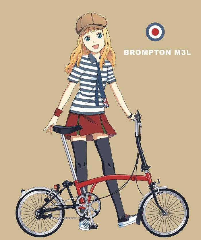 ちなみにこの子は8年ほど前に僕の同人誌で、英国のBromptonという自転車をモチーフにキャラクター化した女の子です。今ではBrompton本社に絵が飾られてたりするのですが、今回ついに中学校の教壇に立つことになりました(笑)。 https://t.co/F4r7eN1cKK