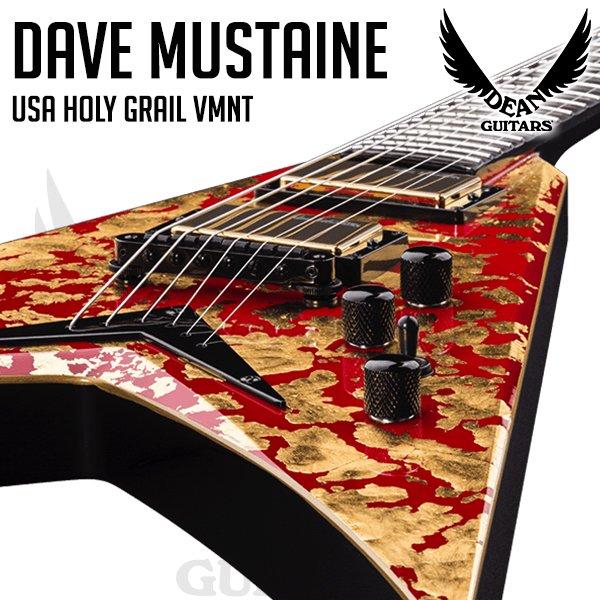 #DeanGuitars @DaveMustaine @Megadeth #Dystopia #DystopiaWorldTour #HolyGrailGuitar https://t.co/rm6qYmgKUk #Mustaine https://t.co/KnUHjbsN0U