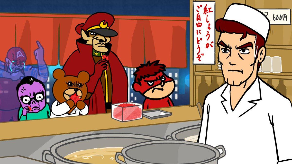 いよいよ本日から鷹の爪GTがスタート!ゲスト声優は杉田智和さん。アニメ後のトークコーナーには、主題歌を担当するGLIM SPANKYも登場しますので、こちらも要チェック!21:00から!https://t.co/FK7HpsgZyr https://t.co/tIktWd1VlD