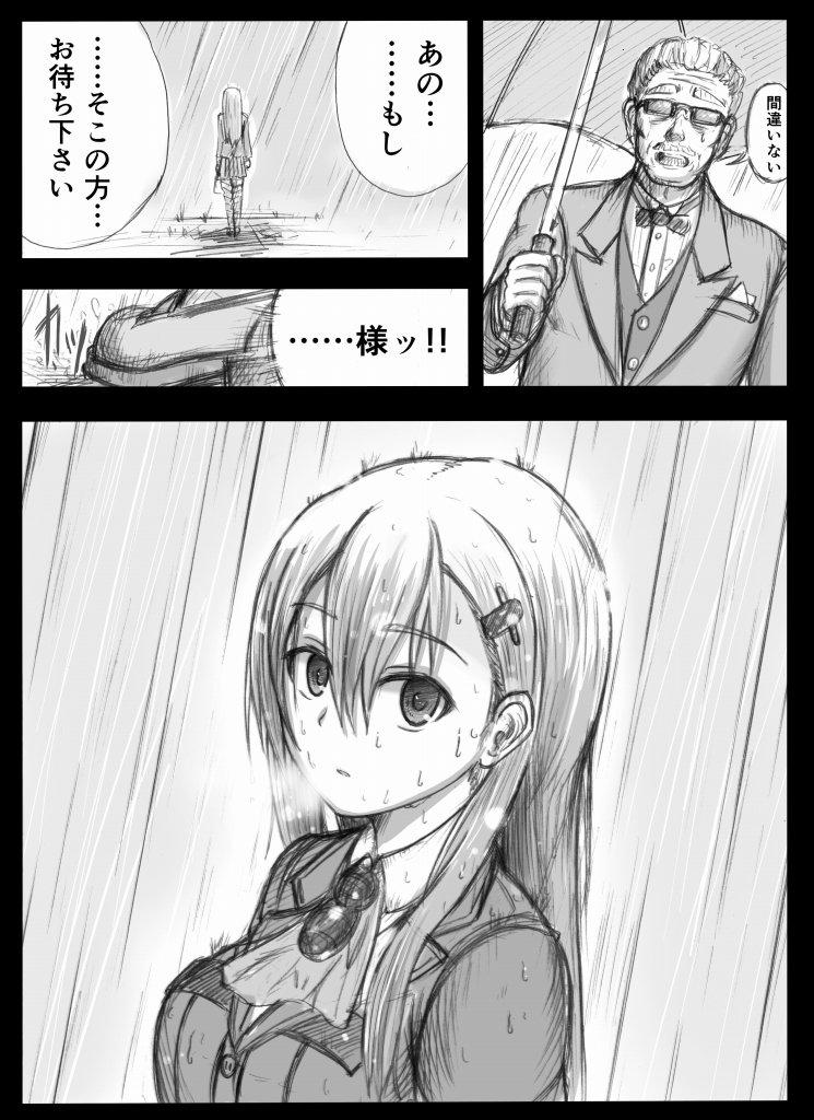 H2 (漫画)の画像 p1_28