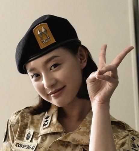 Kim ji won whats up download for pc