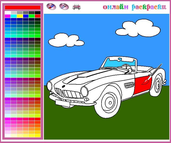 раскраска онлайн для мальчиков машинки онлайн бесплатно