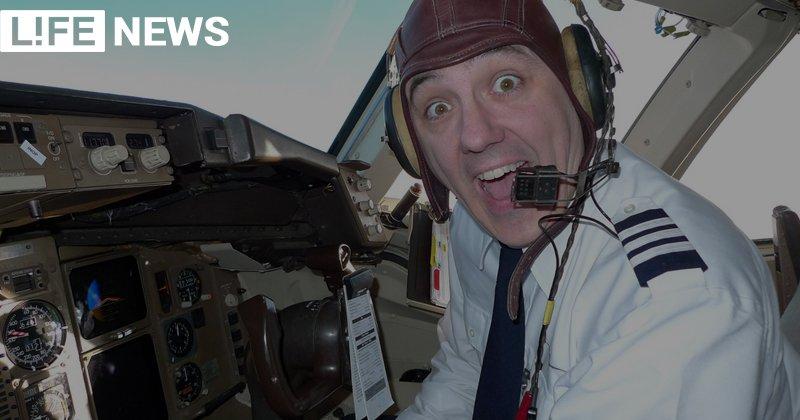 Как сделать работу пилота