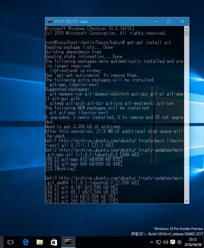 Windows10の最新ビルド試してるけどコマンドプロンプトからapt-getしたりvi使えるの違和感すごい https://t.co/diwDfLTLwS