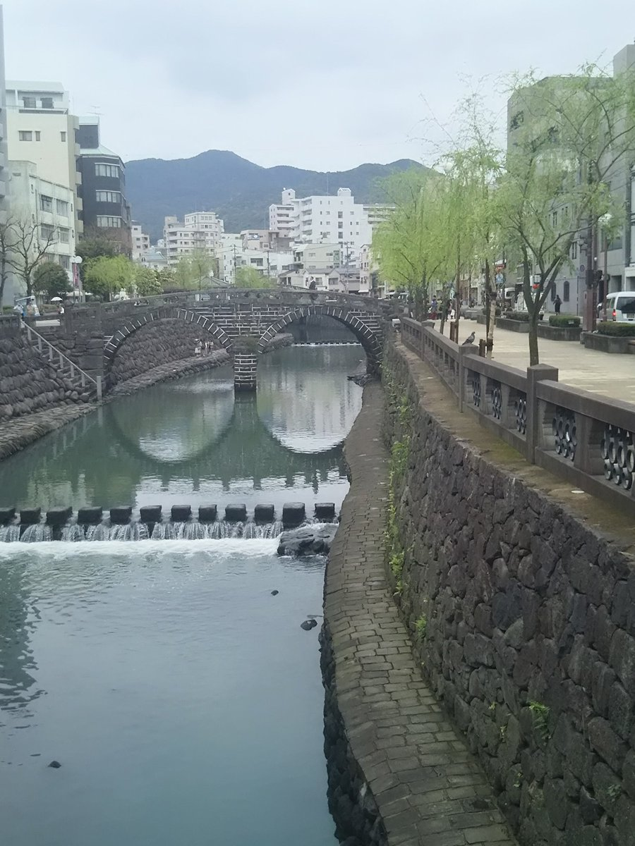 柳陰中島川に眼鏡橋 #jhaiku #Kigo #17_ch https://t.co/AfPFL8FyHU