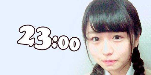 test ツイッターメディア - 12月13日金曜日。 欅坂46の 長濱ねる が23:00をお知らせします。 #長濱ねる  https://t.co/R4HcPi29x0