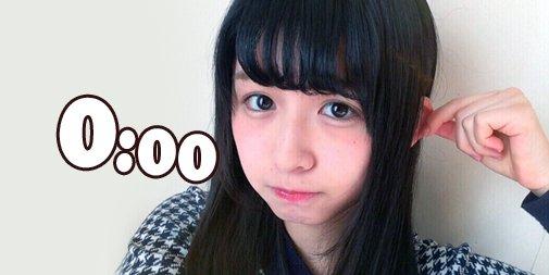 test ツイッターメディア - 12月14日土曜日。 欅坂46の 長濱ねる が0:00をお知らせします。 #長濱ねる  https://t.co/ndNblR1uwd