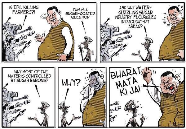 #BharatMataKiJai via @calamur https://t.co/A9Q5fAeCEZ