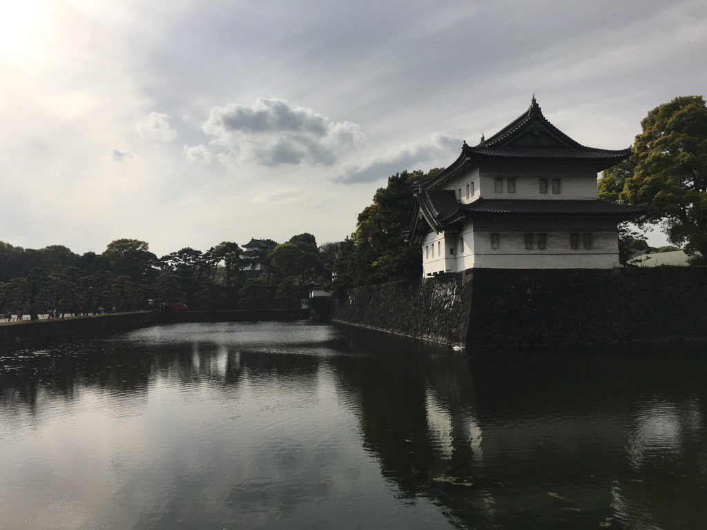 Imperial Palace today