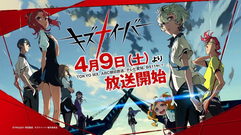 TVアニメ『キズナイーバー』(kiznaiver)第12話世界中に、キズナシステムが広がって観る。 面白い。 終わっちゃ