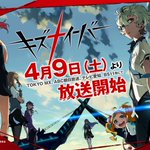 TVアニメ『キズナイーバー』(kiznaiver)BD/DVD 発売1.2016/6/8 1話-2.7/8 3話-3.8