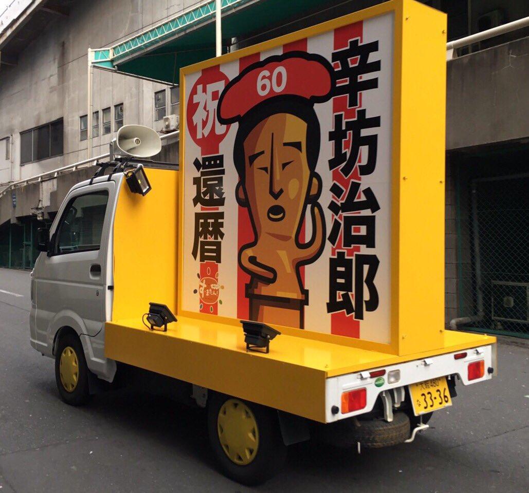 本日お昼12時ぐらいまで 京橋界隈を走っているそうです(^◇^;) https://t.co/ZZxQddh9l2