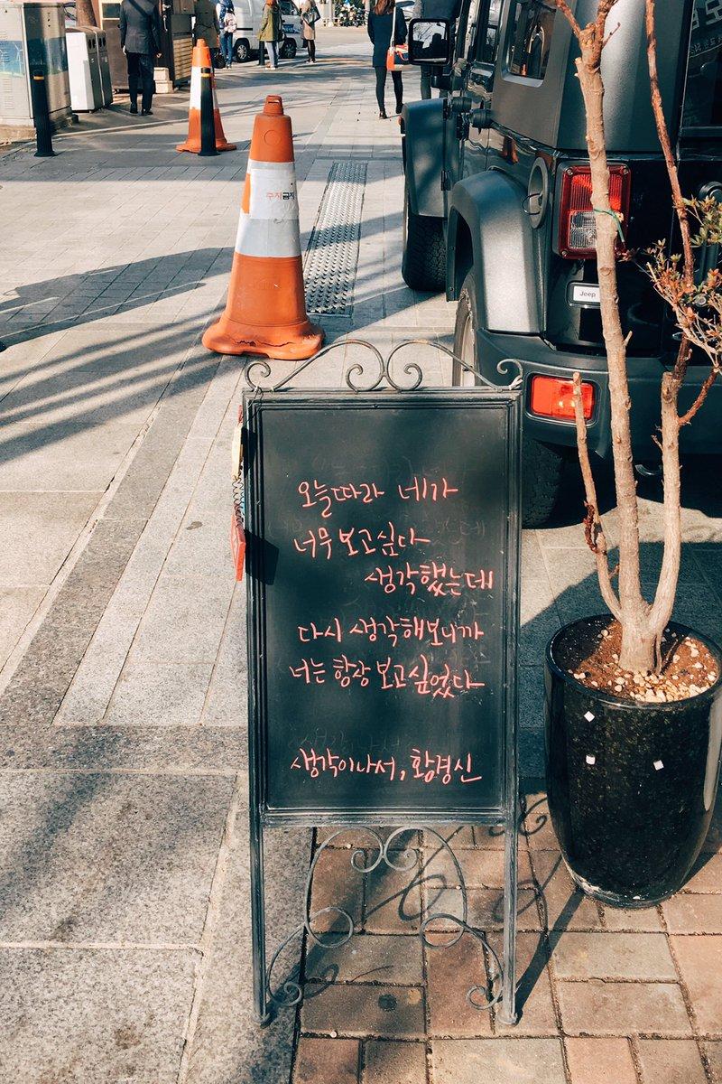 출근길 꽃집앞. https://t.co/REXsXfOkcw