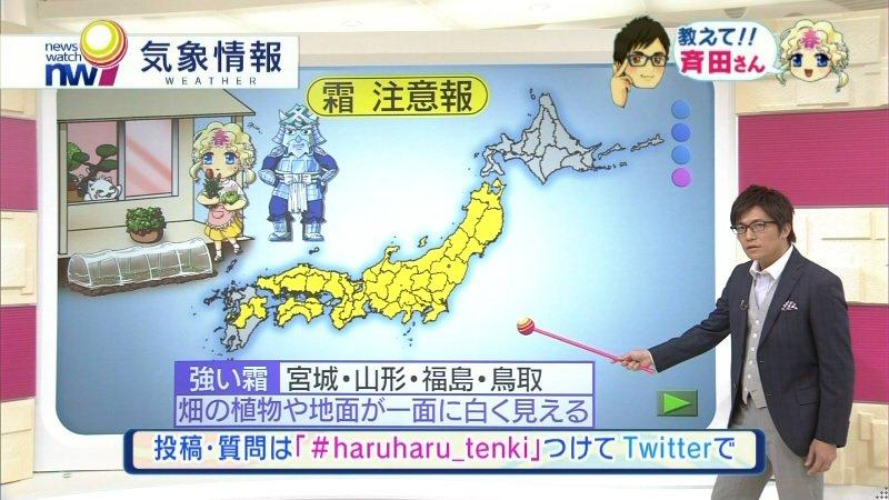気象情報キャラ総合22 [無断転載禁止]©2ch.net ->画像>838枚