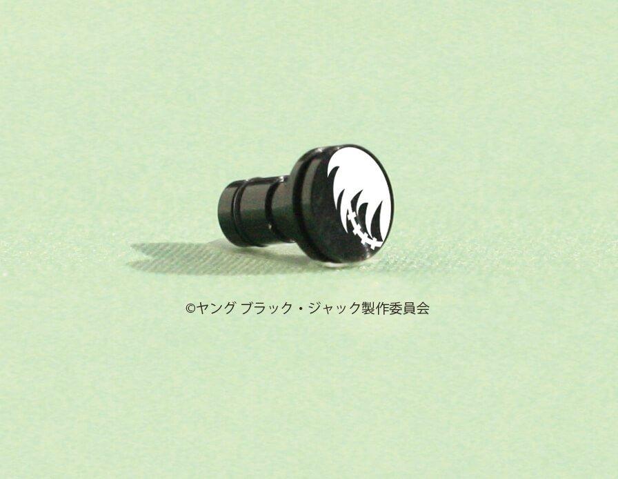 【新作予約案内】キャラジャック「ヤングブラック・ジャック」01/間 予約開始!アルミ材を使用した軽量で耐久性の強いイヤホ