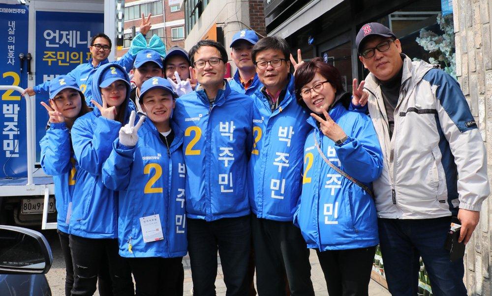 30시간동안 잠을 자지않고, 계속 유세하는 은평구갑 기호2번 박주민후보들과 자원봉사자들 https://t.co/H2CWc2GmW4