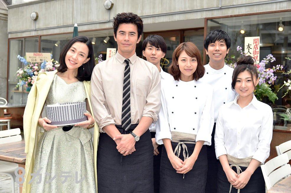 Сериалы японские - 6  - Страница 3 Cg-HOtjUgAA9z7U