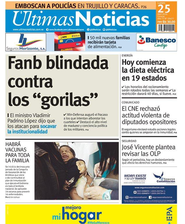 #LeaMañana