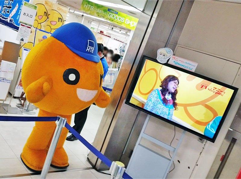 池袋東武HTB GOODS SHOPでは、本日もonちゃんがお出迎え!よろしくオンねがいします! #on_ikebukuro #北海道展 #水曜どうでしょう →https://t.co/t85qNBj5UG https://t.co/zVb3lQ1Fpa