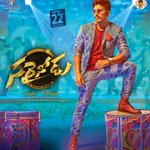 RT @DolbyIn: It only takes one man to start a revolution. Experience Sarrainodu in #DolbyAtmos. https://t.co/A0M9amJPCV