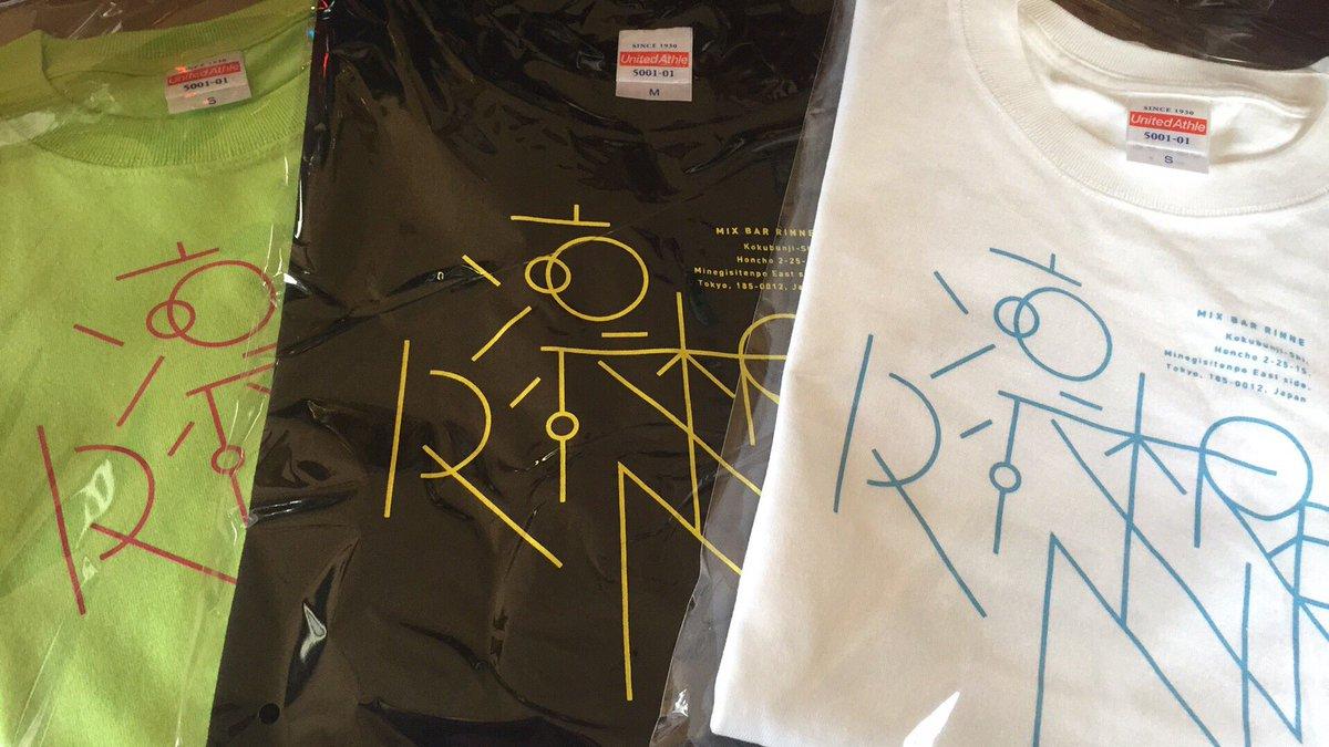 凛根、4周年記念Tシャツ届きました☆ 可愛いデザインに、3色取り揃えております! S/M/L/XL 各2000円です! 購入したい方はお早めに! https://t.co/DNC0utihXj