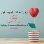 @Alyamama78:   (ليجزيَ الله الصادقين بصدقهم)  @dr_Balgasem   👇🏻👇🏻👇🏻   https://t.co/vhpS4P5z7E