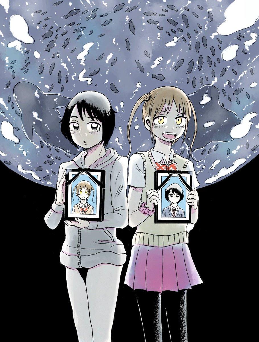 本日発売の秋田書店様の女性誌、エレガンスイブ 6月号にて、わたくし西倉新久の読み切り漫画『HOTEL R.I.P.』が掲載されます。【死後の世界×ホテルもの】という設定の漫画で、50Pの大ボリュームです。よろしくお願いします! https://t.co/LQjXdYyIWU