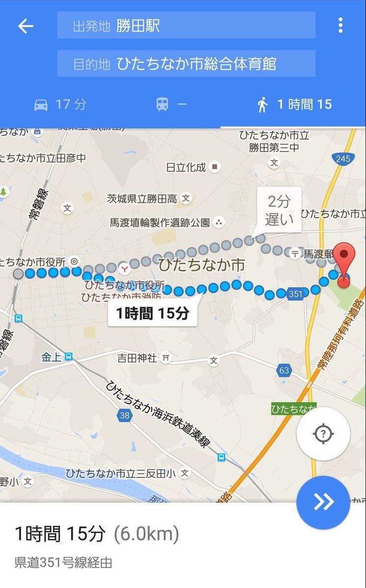 せっかく関東に来たし、今年のロボコンは関東甲信越地区大会見に行こう。そう思っていたんだ。 最寄り駅とおくね? https://t.co/Hj7nqyEw0Z