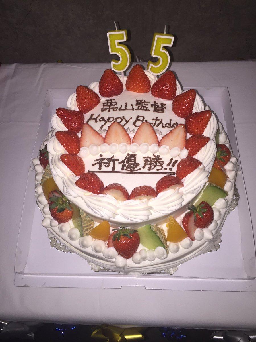 栗山監督の誕生日を勝利で飾れるのか?GAORA SPORTSでは22時からお送りします。 https://t.co/aGvF5TAAm4