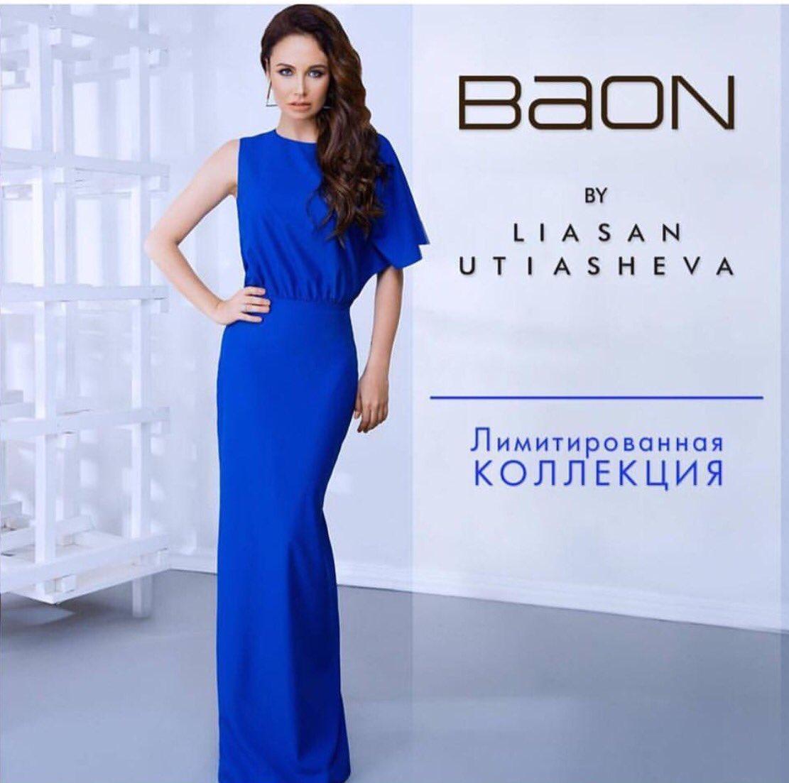 Поделюсь с вами красивыми фотографиями из моей коллекции для бренда Baon https://t.co/4kE6TBls1H https://t.co/H82wC6FAgl