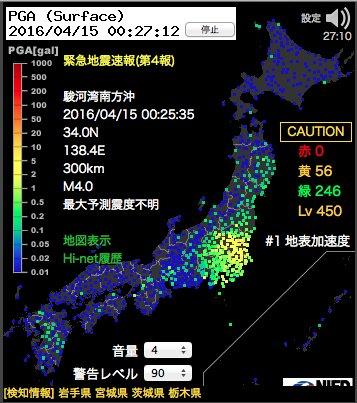 これは危ないね。ほんとに。 今度は震源が「駿河湾」のプレート境界部。(深さ280km) 南海トラフの海溝部のプレートで、何か異常が起ってるね。  九州から千葉県ぐらいまでは、警戒した方が良いですね。これは。 https://t.co/0OVmGQn7mC