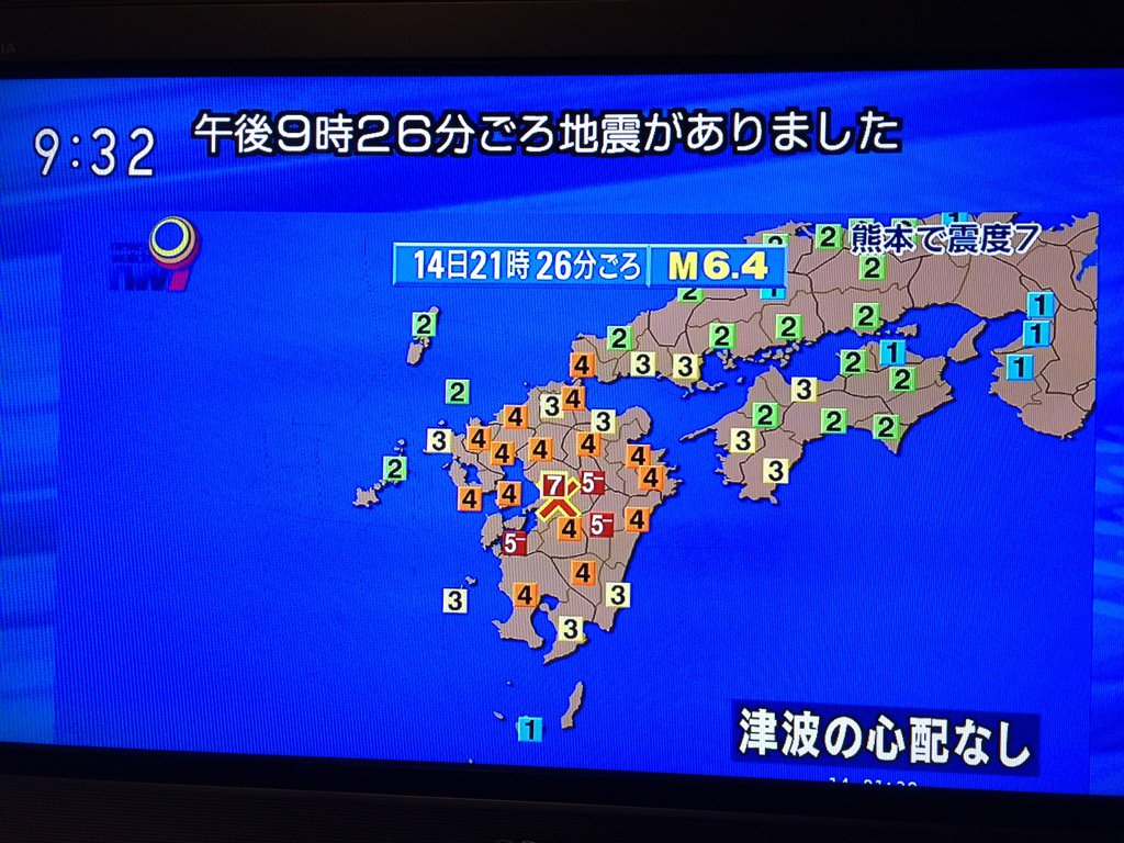 No tsunami following that big quake in Kyushu https://t.co/x2rsKI3NHy