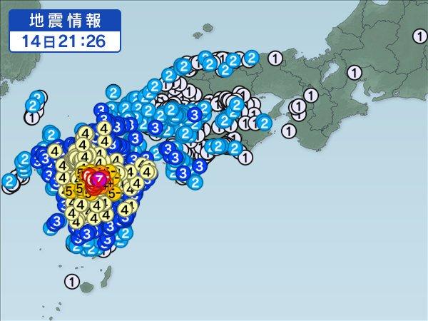 【4月14日 21時26分ごろ熊本県で震度7の地震】 https://t.co/gz7OKKLl2f 東日本大震災や、阪神淡路大震災などと同じ揺れになります。 https://t.co/iUUo0z8WDj