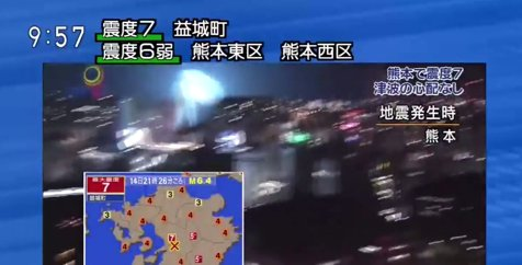 また怪しげな光…東日本大震災の時の仙台の光景と被る… https://t.co/vIVFWtGTsQ