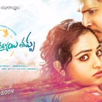 1st look poster of my most ambitious film to date...a script which took 4 years to bring to life #OkaAmmayiThappa :) https://t.co/wbvfLaeYaD