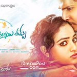 RT @iDreamMedia: Here comes first look poster of #OkaAmmayiThappa ft. @sundeepkishan #NithyaMenen. https://t.co/8ZeM3X585G