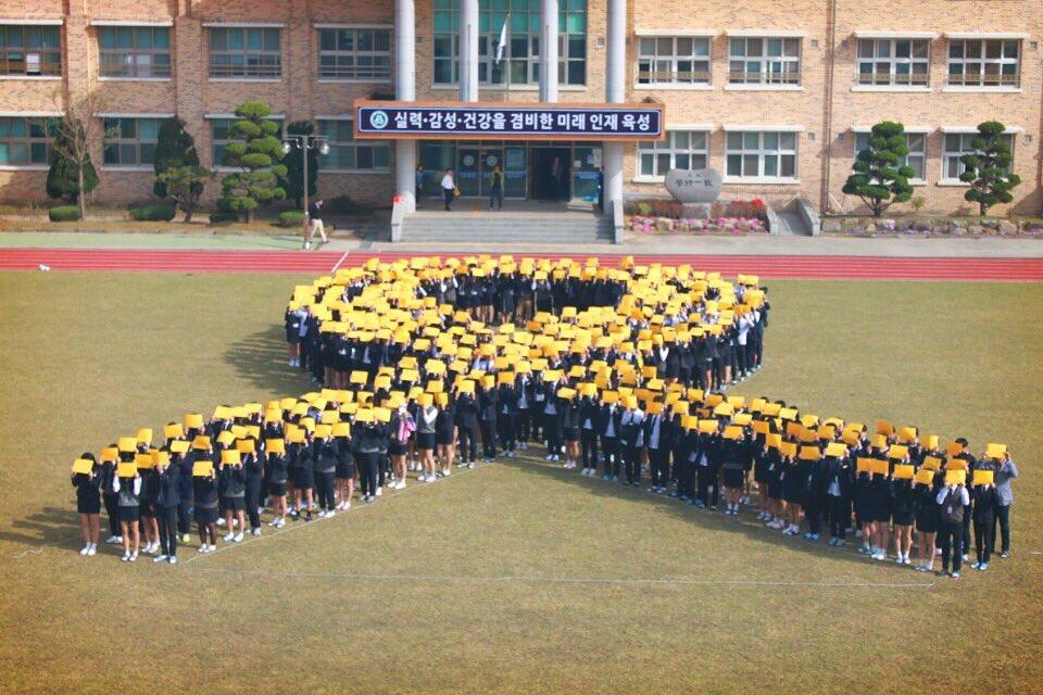 """#잊지않겠습니다.  """"순창고등학교 전교학생들과 선생님들이 오늘 세월호 침몰사고와 희생자들을 평생 잊지않기로 다짐하고...약속했습니다."""" https://t.co/umKE5Uzmhx"""