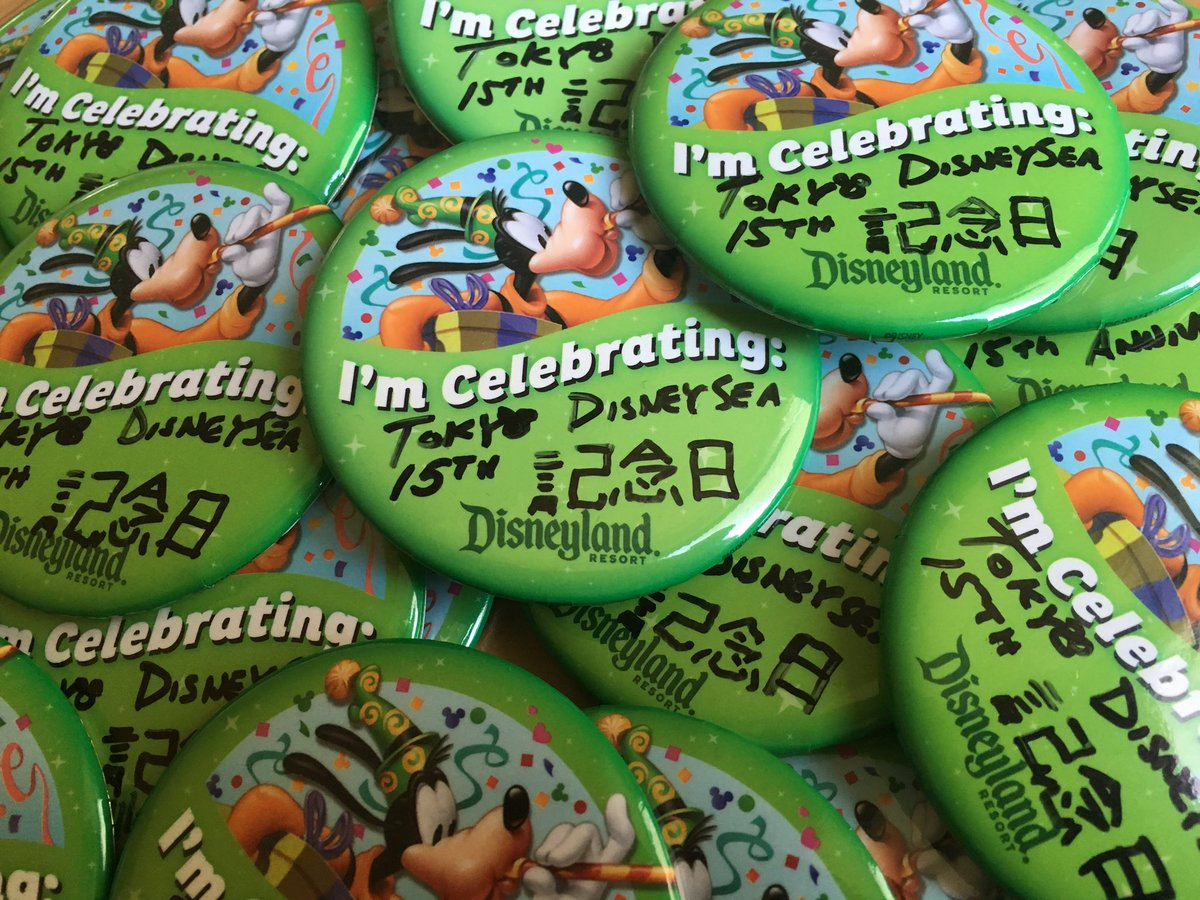 Find me today for free Tokyo DisneySea 15th Anniversary button! あなたは公園で私に今日を見つけた場合自由にボタンを祝います。友達に教えて #TDS15 #TDR_now https://t.co/aIOhMv6h23