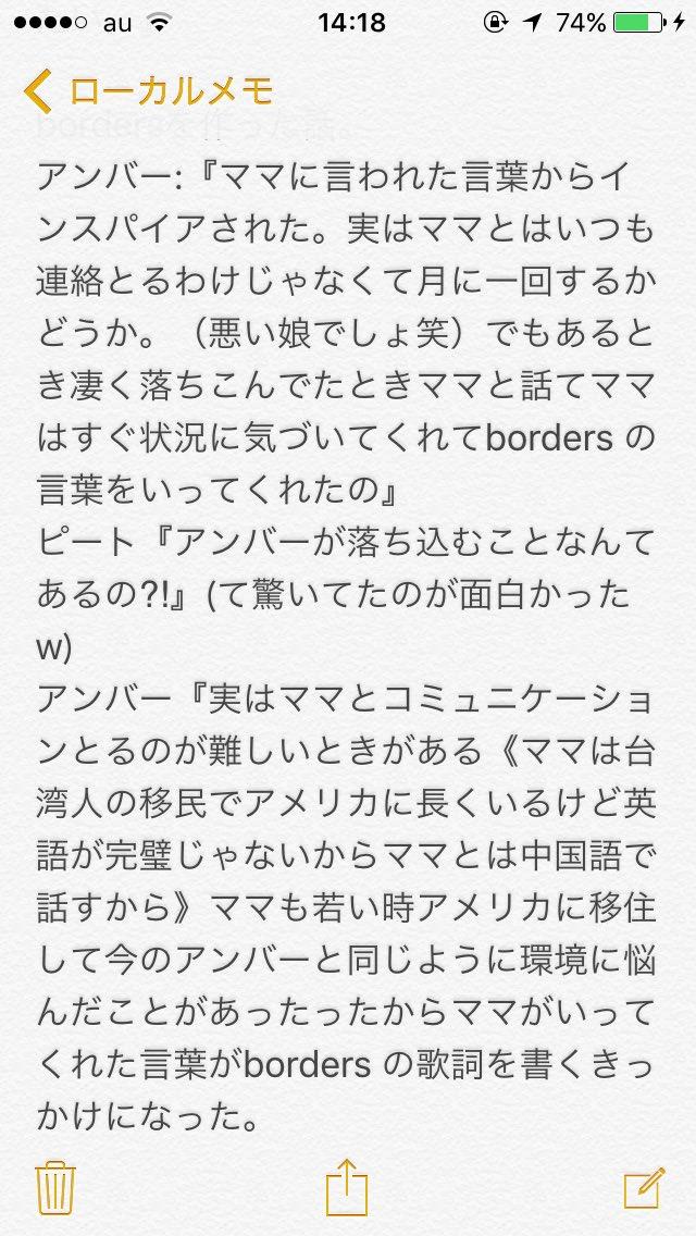 【f(x)】アンバー応援スレ♪2【Amber】 [転載禁止]©2ch.netYouTube動画>117本 ->画像>214枚