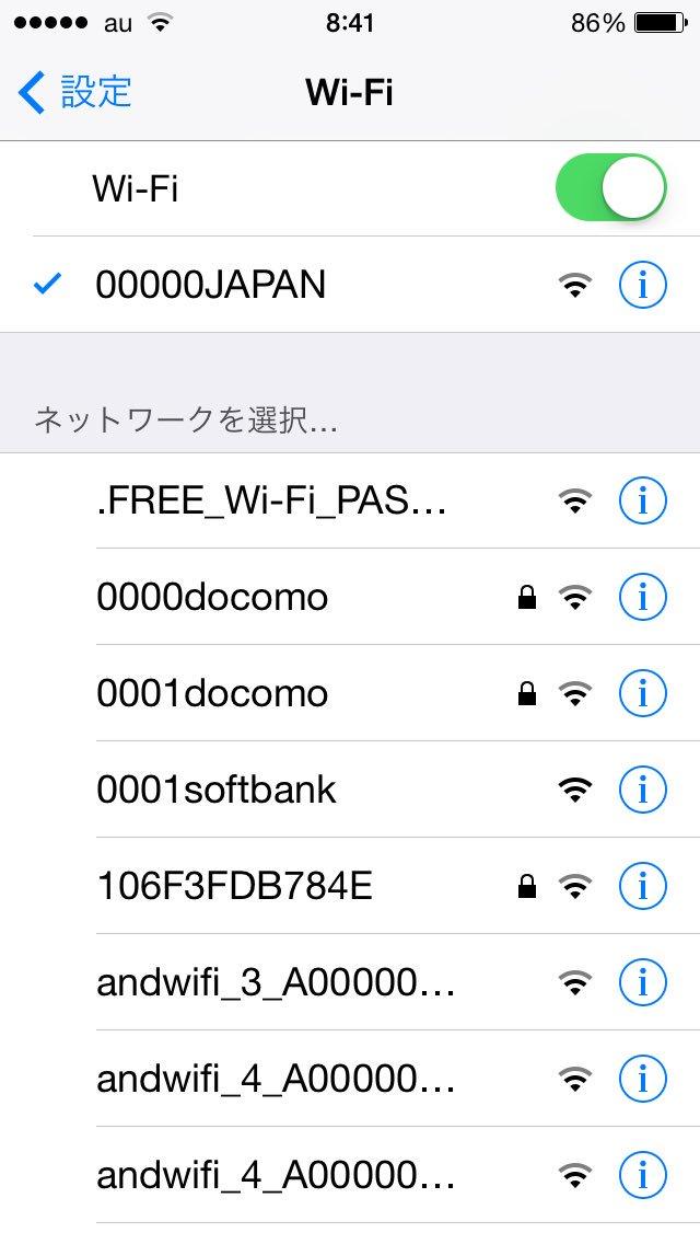 熊本県内のau Wi-Fi SPOTを無料開放中です。ネットワーク「00000JAPAN」を選ぶとauのお客さまに限らずどなたでも、無線LANサービスが利用可能です。 →  https://t.co/0Jt9ChIYfg #熊本地震 https://t.co/ejvqg2jvnt