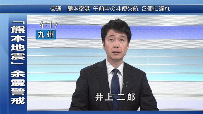 井上二郎の画像 p1_1