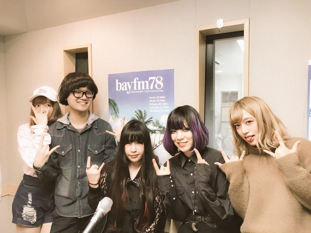 今夜!金曜24時~bayfm「Branding Hit TOKYO Bay」聞いてね