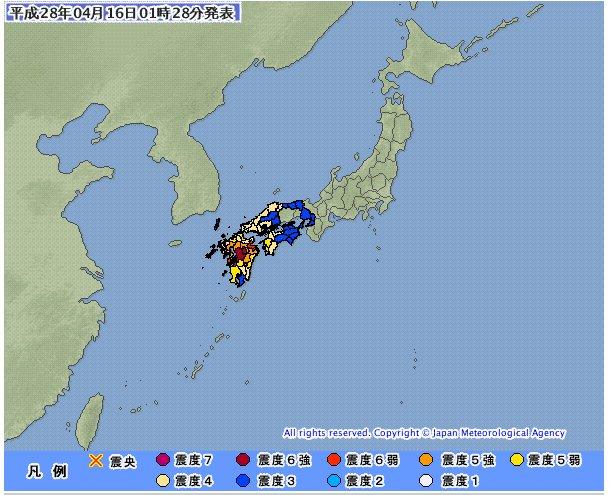 揺れたはずなのに、岡山のこのATフィールド感… https://t.co/lhgsCxo49T 津波注意報出てるから九州や各沿岸の方本当気をつけて。 https://t.co/9RYLMUduff