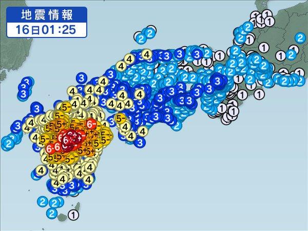 【4月16日 熊本県で震度6強の地震 津波に注意】 2016年4月16日 1時25分ごろ、熊本で震度6強の地震がありました。 津波注意報が出ています。海岸には近づかないで下さい。 https://t.co/gr7H4UDbjq https://t.co/VKQtiRVxSL