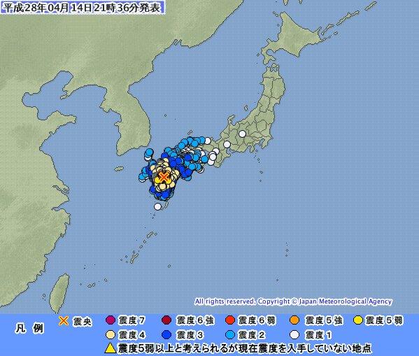 Saturday morning's Kumamoto quake stronger at M7.1 vs Thursday's M6.4, felt over wider area. https://t.co/jx560MGNsN