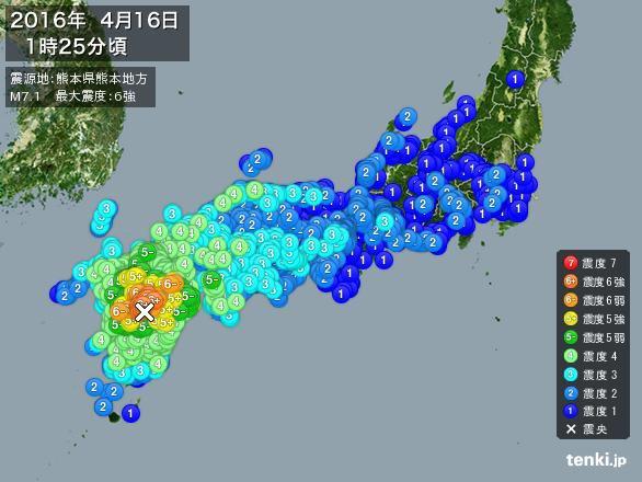熊本M7.1。昨日書いたとおり「本震」よりも規模が大きくなっています。揺れの範囲もずっと広い。今後も同程度かそれ以上の地震に注意です。 https://t.co/mNjrDPKUgp