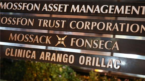 Perspective: Panama Papers and 'responsible' journalism - via @ListeningPost